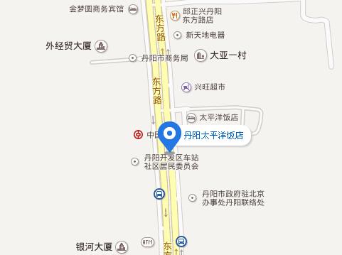 6月22日镇江站汽车电子emc研讨会开始报名!